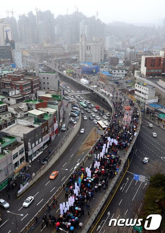 Ahyeon Overpass - NEWS 1