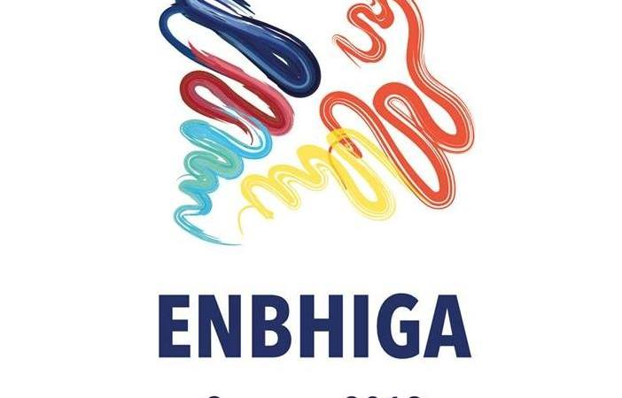 Arranca Enbhiga Ourense 2019, el encuentro bioceánico de gastronomía