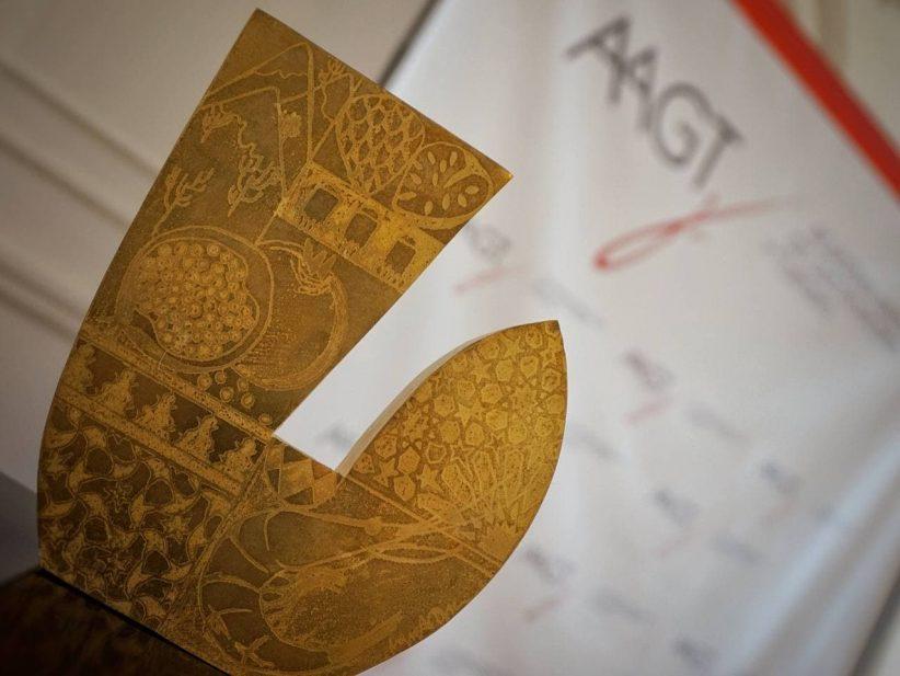 Andoni Luis Aduriz, Lourdes Muñoz y Turismo Andaluz recogen los Premios AAGT 2020