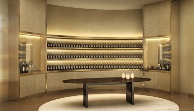 RBAC - Wine Room