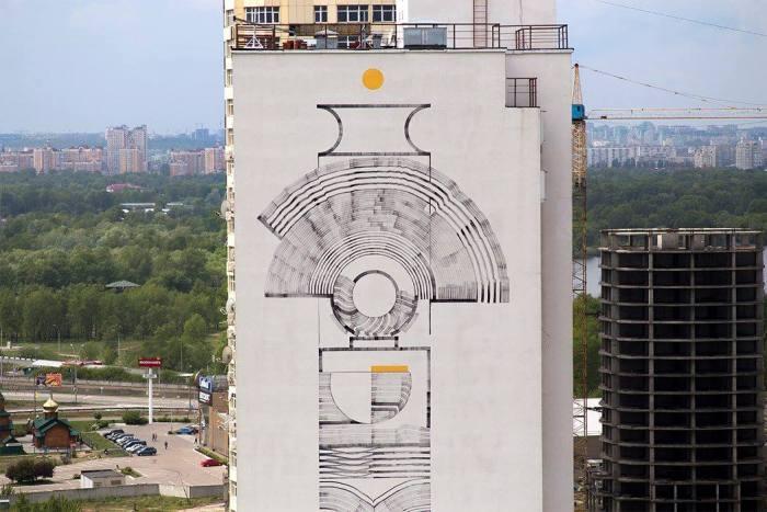 2501-kiev-art-united-us-3