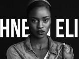 Introducing the Amazing Jahneen Elise