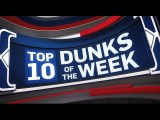Top 10 Dunks of the Week: 12/4/16 – 12/11/16
