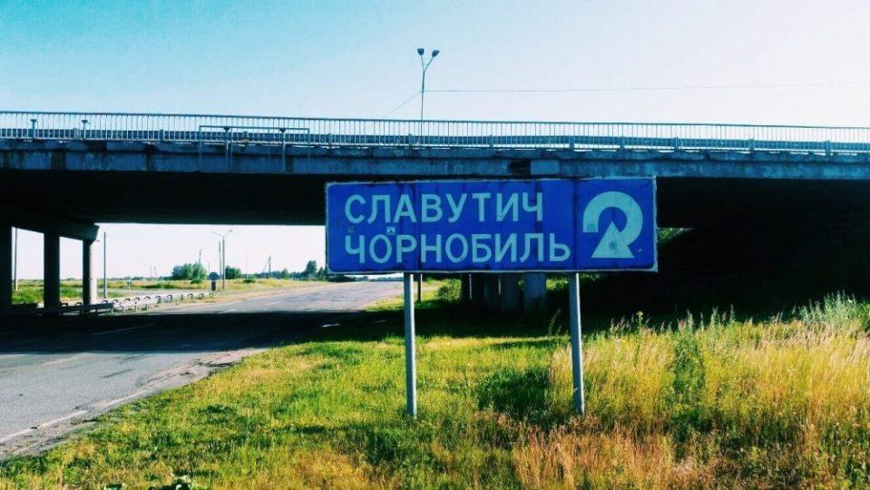 Trip to Chernobyl: Part I