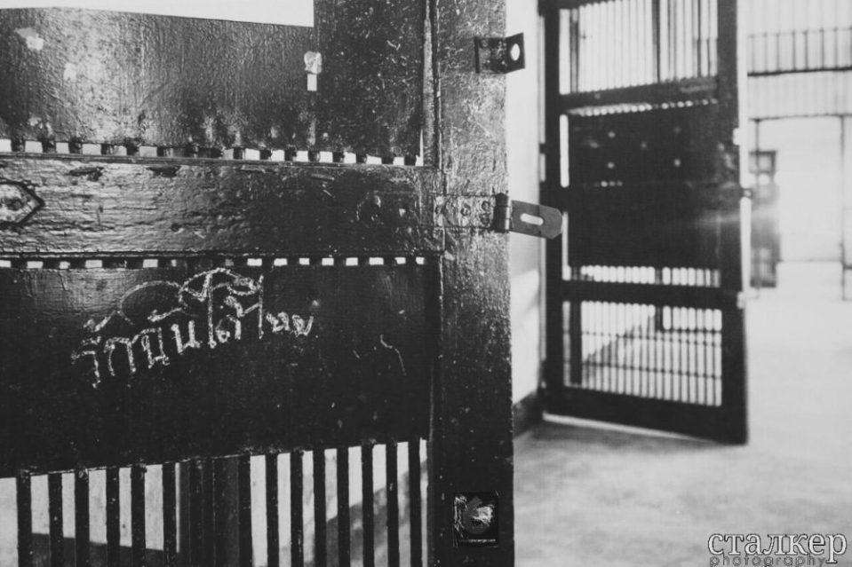 Female's Prison
