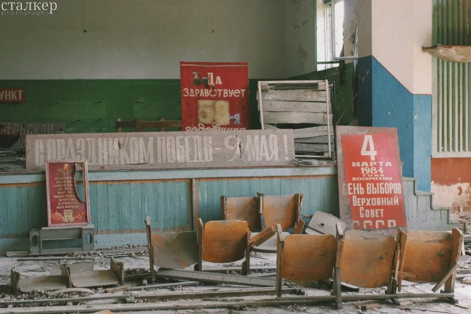 Belorussian Part of Chernobyl Zone