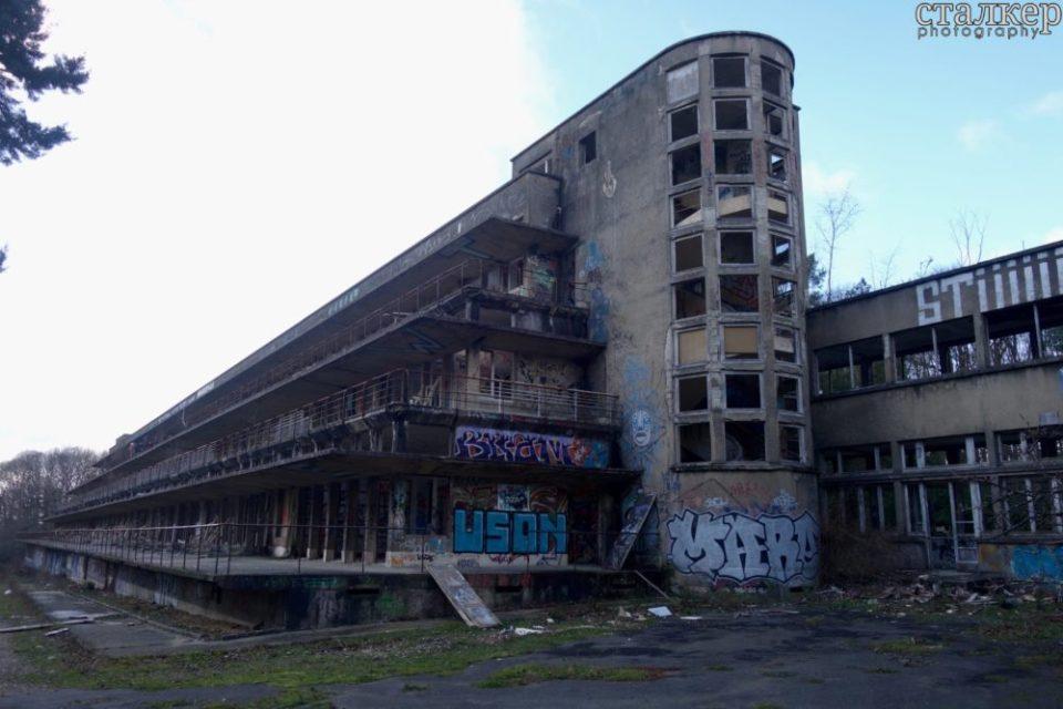 Sanatorium d'Aincourt