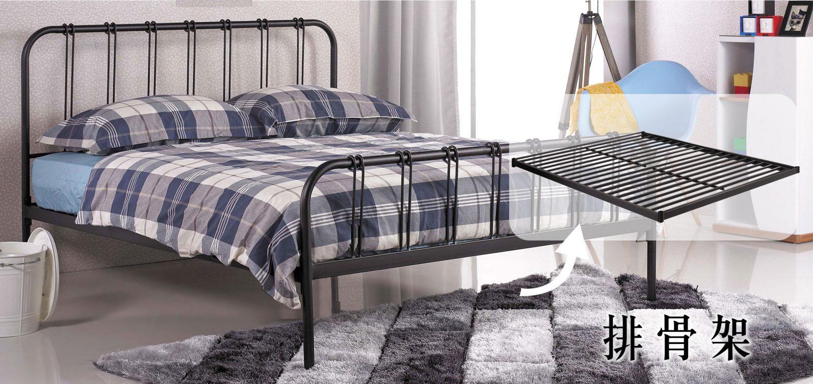 UR Design 床架 排骨架