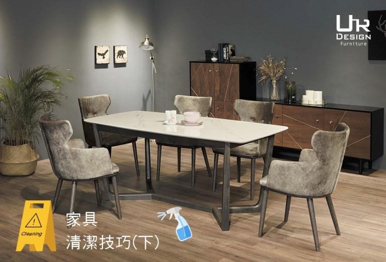 清潔 家具UR Design 教你  大掃除收納過新年 (下)