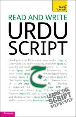 Teach Yourself Read and Write Urdu Script