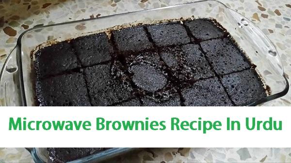 Microwave-Brownies-Recipe-In-Urdu