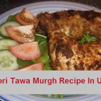 Lahori Tawa Murgh Recipe In Urdu