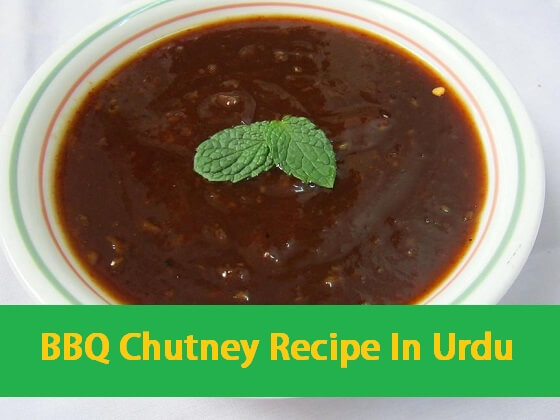 BBQ_Chutney_Recipe_In_Urdu
