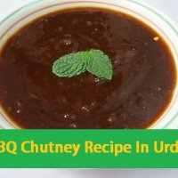 BBQ Chutney Recipe In Urdu