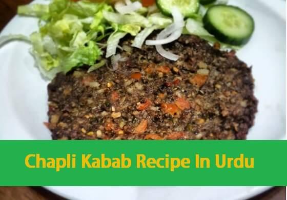 Chapli_Kabab_Recipe_In_Urdu