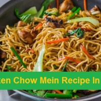 Chicken Chow Mein Recipe in Urdu