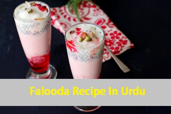 Falooda_Recipe_In_Urdu