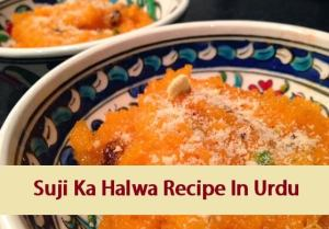 Suji Ka Halwa Recipe In Urdu