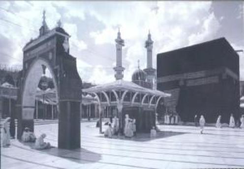 Old Photo of holy Ka'ba