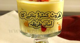 Fruity Custard Banane Ka Tariqa
