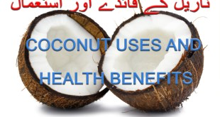 Health Benefits and Uses of Coconut in urdu and hindi