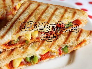 pizza sandwich recipe in hindi
