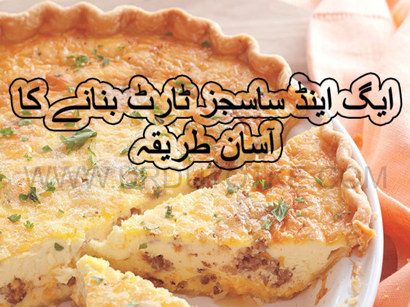 egg and sausage tart recipe in urdu