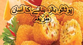 potato cheese balls recipe in urdu