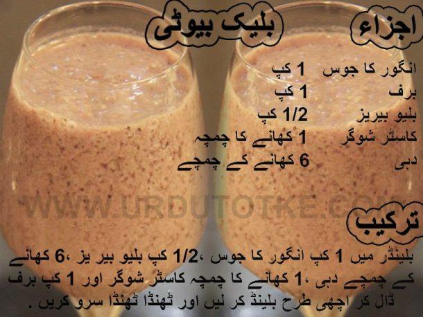 black beauty ramadan recipes for iftar