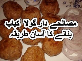 gola kabab recipe in english