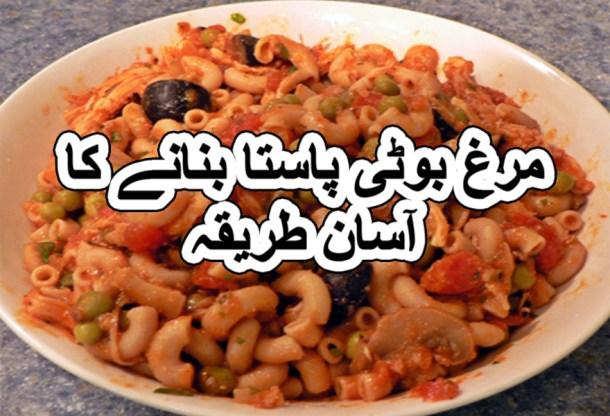 spicy chicken pasta recipes