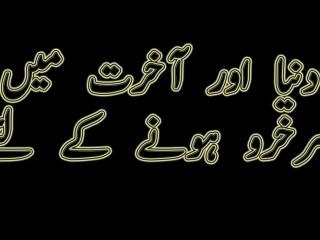 wazifa for dunia aur akhrat