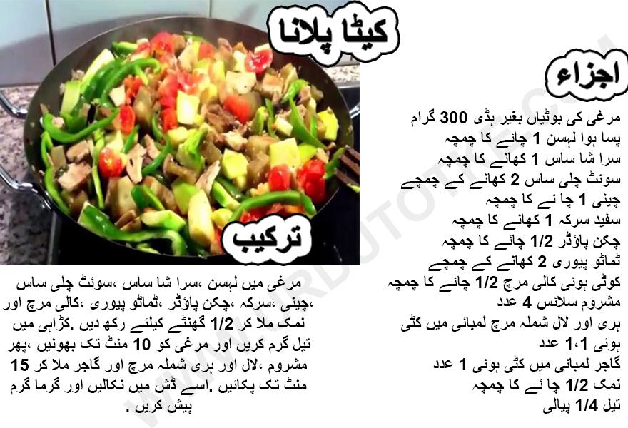cataplana recipe with potato