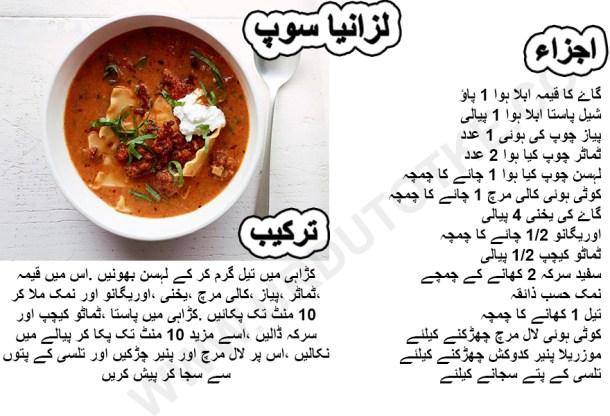 lasagna soup slow cooker recipe