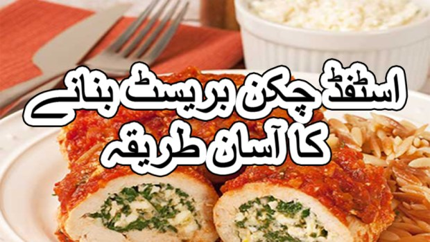 healthy stuffed chicken breast recipes