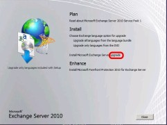 Install SP1 for Exchange 2010 Upgrade Language