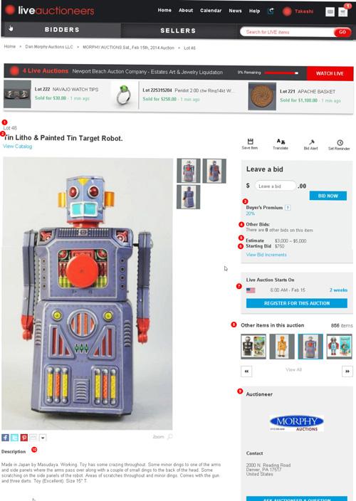 liveauctioneer マスダヤ ブリキのロボット