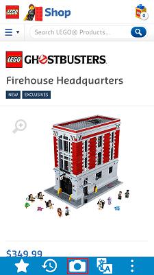 LEGO消防署本部3