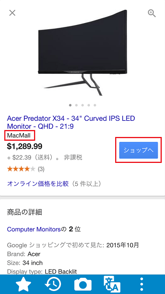 Predator gaming monitor2