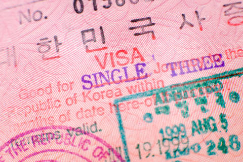 online south korea visa application