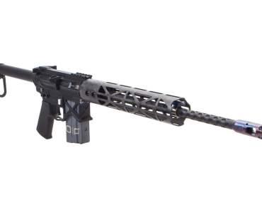 Designer AR-15 rifles for sale