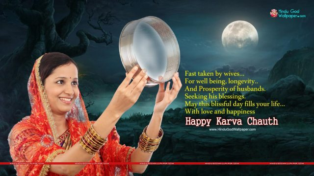 Karva Chauth HD Images Collection
