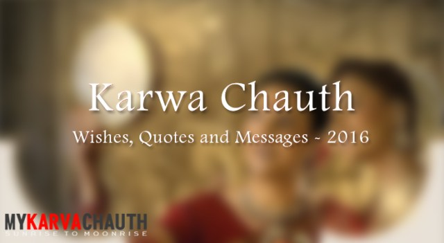 SMS for Karva Chauth