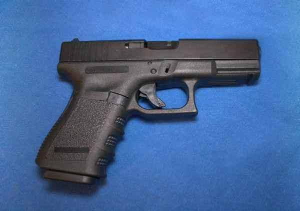 5 Fantastic Pistols For A First Handgun
