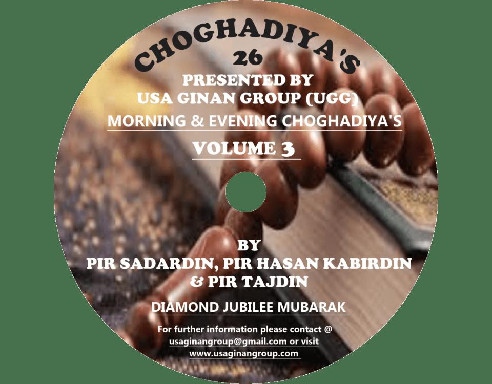 Choghadia Volume 3 Part I & II