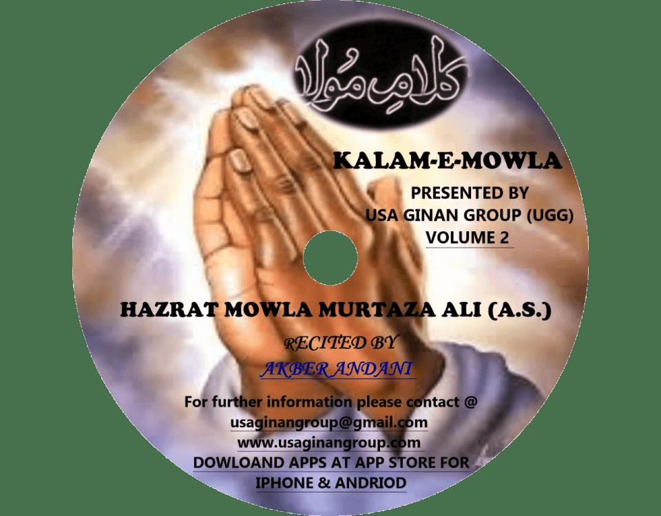 Kalam Volume 2