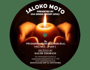 SALOKO MOTO - PART I