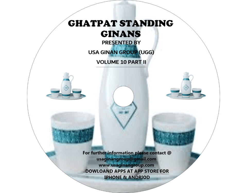 Ghatpat Standing Ginans Part II