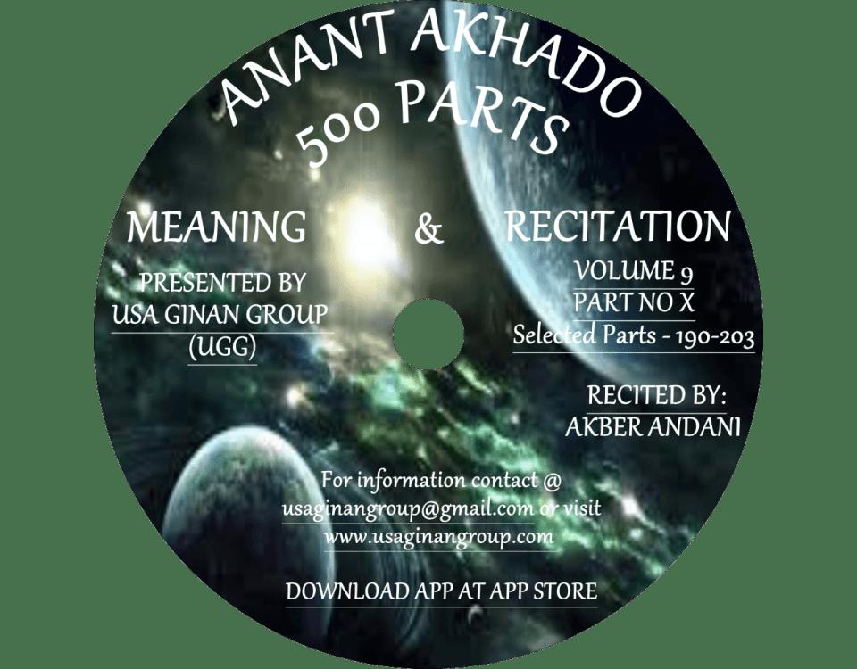 Anant Akhado Part X