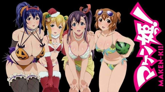 Anime Fanservice